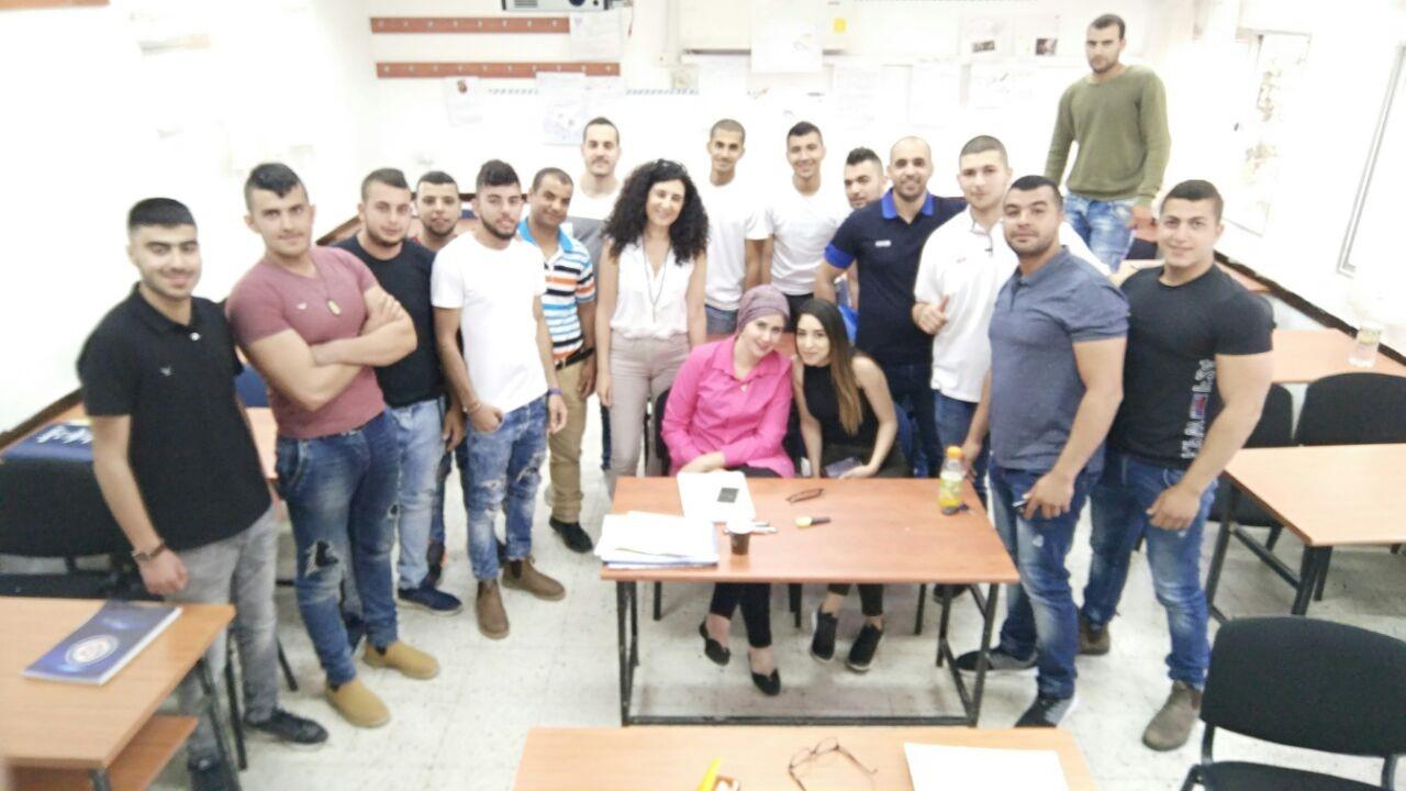 סיום סדנא - עברית תעסוקתית , הכנה לתעסוקה במשטרת ישראל