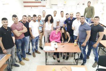 עברית תעסוקתית – הכנה לתעסוקה במשטרת ישראל